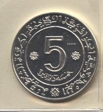 une Nouvelle piece de 10 dinars exeptionelle Aquise - Page 2 2013-011
