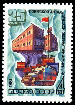 Philatélie : Les timbres du Monde Entier 5146b10