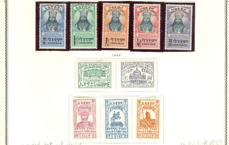 Philatélie : Les timbres du Monde Entier Captu167