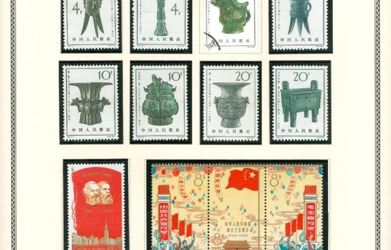 Philatélie : Les timbres du Monde Entier Captu168