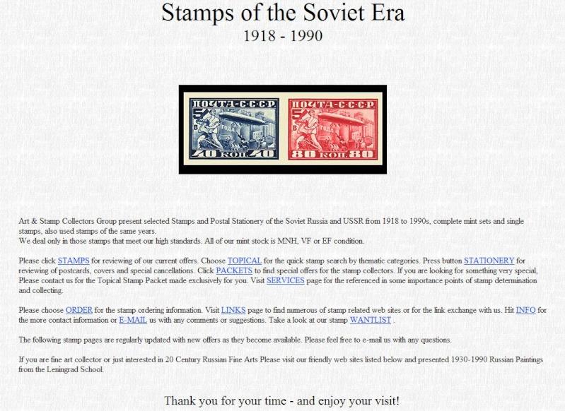 Philatélie : Les timbres du Monde Entier Captu169