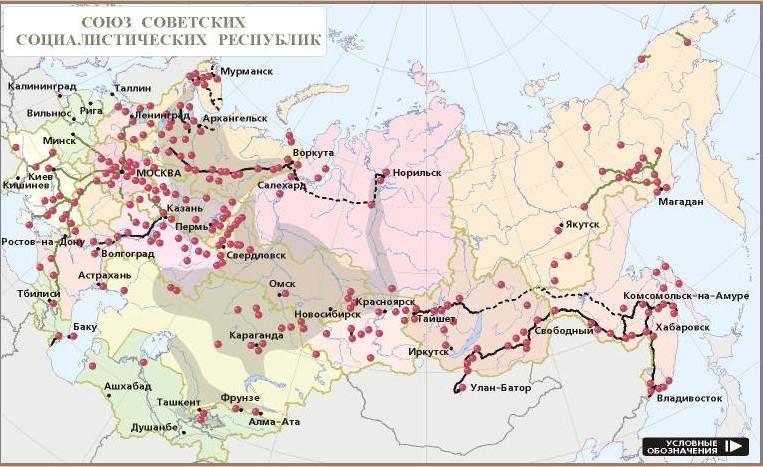 Bagnes et Camps d'internement / déportation découverts avec Google Earth - Page 2 Captur21