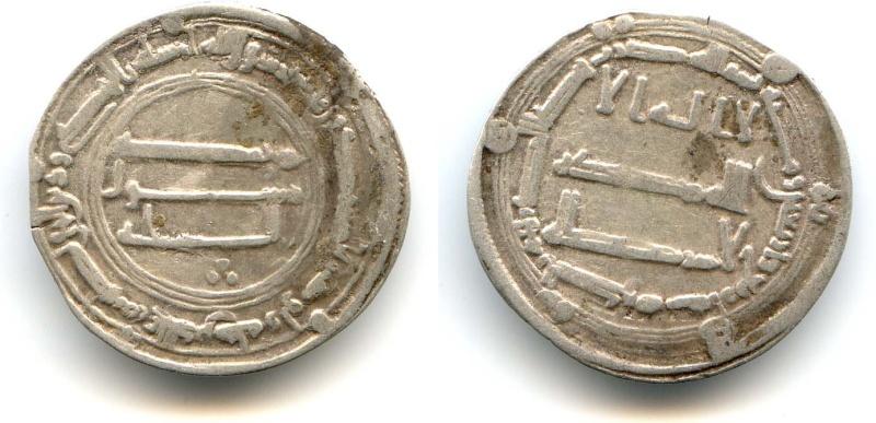 monnaie abbasside Abbass10