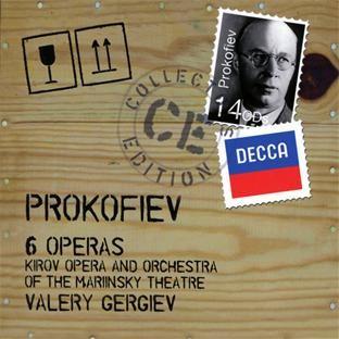 Valery Gergiev 00289410