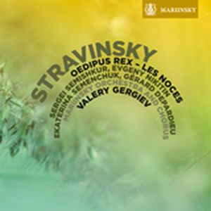 Valery Gergiev Mariin10