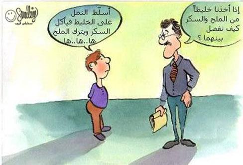 المدرس يسأل والتلميذ يجيب (كاريكاتير ) !؟!؟!؟ 20xhqq10