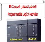 منتدى مهندس حسن الشحات للتحكم الآلي والإلكترونيات - البوابة* F_abde10