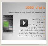 منتدى مهندس حسن الشحات للتحكم الآلي والإلكترونيات - البوابة* Logoal10
