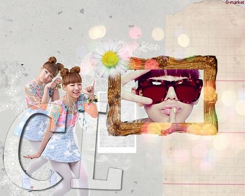 LOVE ME YUKI #SBAFF# - SR Gallery ♥ Essai10