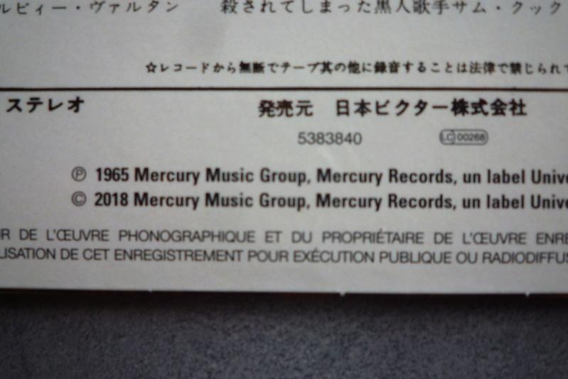 coffret n°8 des 45 tours de collection 1961-1969 édité par Polygram P1600053