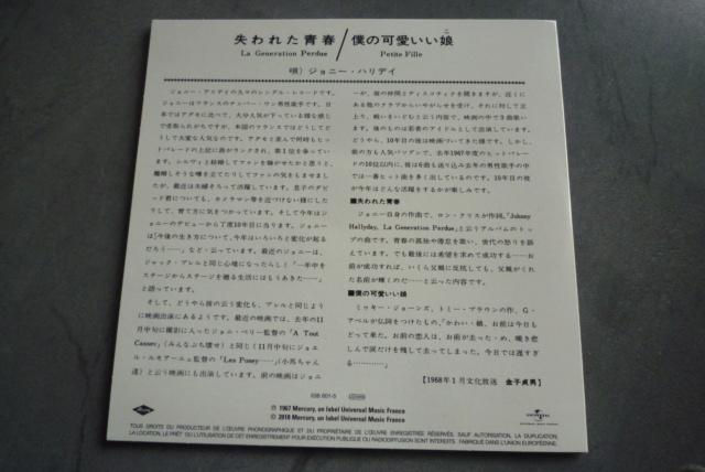 coffret N° 12 des 45 tours de collection 1961-1969 édité par Polygram P1600606