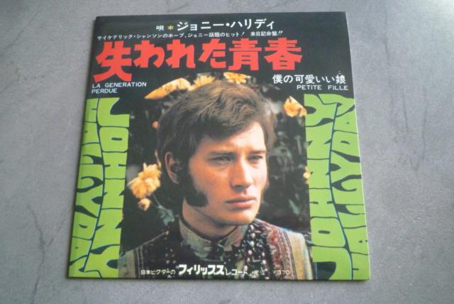 coffret N° 12 des 45 tours de collection 1961-1969 édité par Polygram P1600608