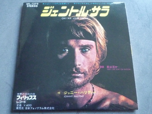 coffret n° 15 des 45 tours de collection 1961-1969 édité par POLYGRAM P1610439