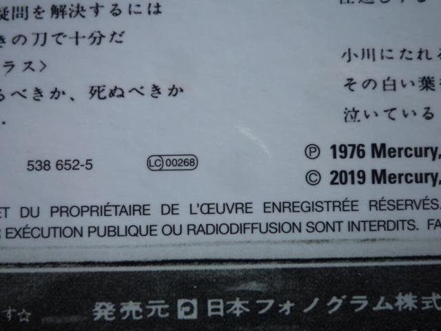 coffret n° 15 des 45 tours de collection 1961-1969 édité par POLYGRAM P1610458