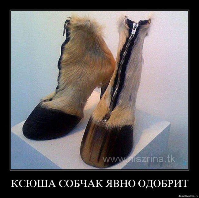 أغرب الأحذية  the strangest shoes  Alfari10