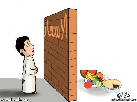 كاريكاتير As_vid13