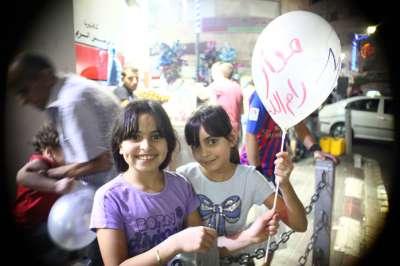 اجواء العيد في رام الله .. شاهد الصور 39098114