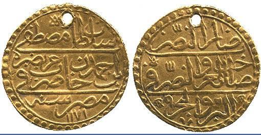 Zeri Mahbub Ottoman Mustafa III 1171H authentique ??? Sultan10