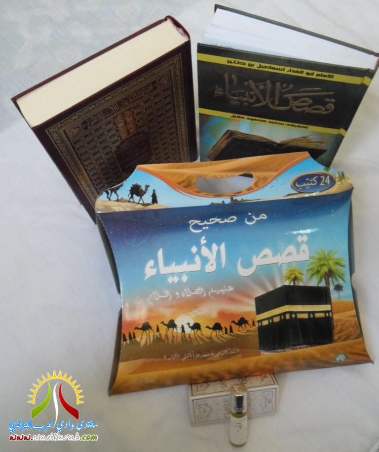 قائمة الجوائز المخصصة للفائزين في مسابقة شهر رمضان المبارك 2013 Sam_0310