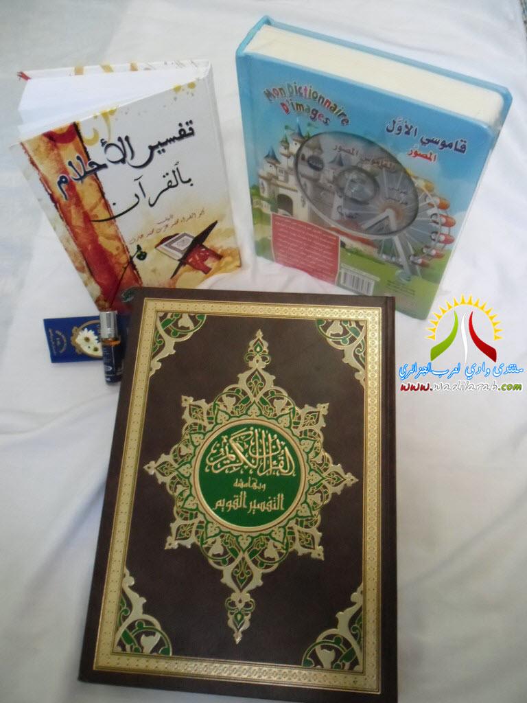 قائمة الجوائز المخصصة للفائزين في مسابقة شهر رمضان المبارك 2013 Sam_0410