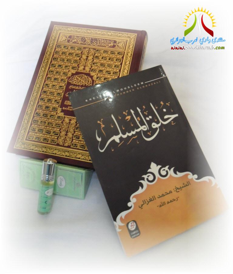 قائمة الجوائز المخصصة للفائزين في مسابقة شهر رمضان المبارك 2013 Sam_0411