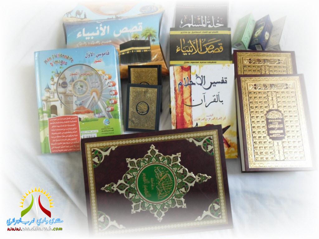 قائمة الجوائز المخصصة للفائزين في مسابقة شهر رمضان المبارك 2013 Sam_0412