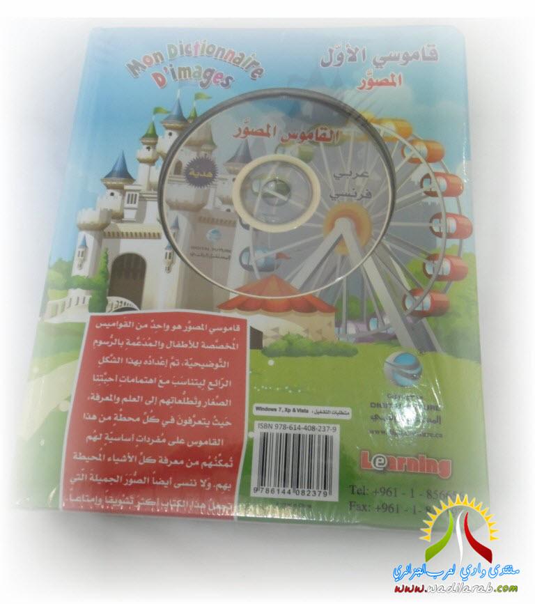قائمة الجوائز المخصصة للفائزين في مسابقة شهر رمضان المبارك 2013 Sam_0416