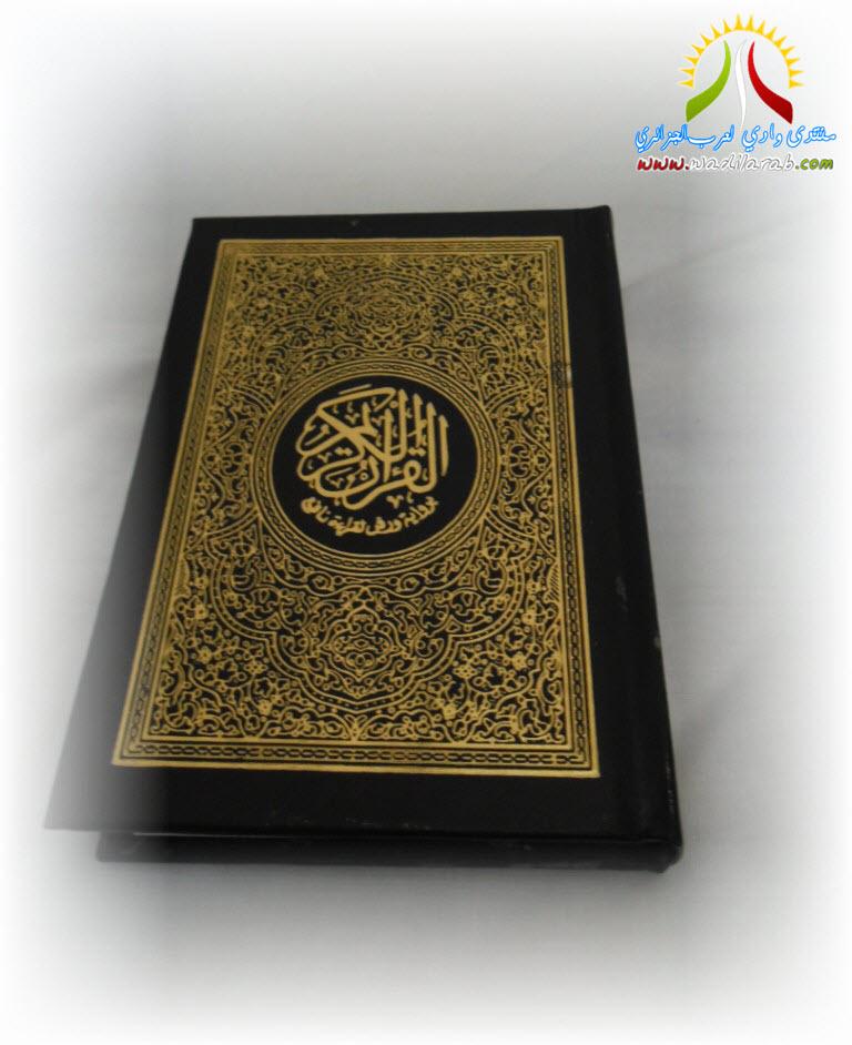 قائمة الجوائز المخصصة للفائزين في مسابقة شهر رمضان المبارك 2013 Sam_0417