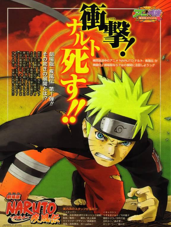 [Online/DD]Naruto Shippuden + Manga + Película + Ovas. 5blarg11