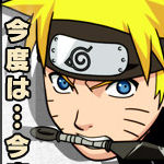 --->Fc Naruto Uzumaki<-- Ff2b5b10
