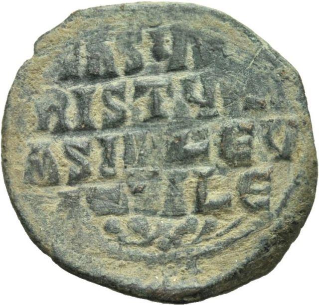 Byzantine coins - Page 15 Kgrhqv10