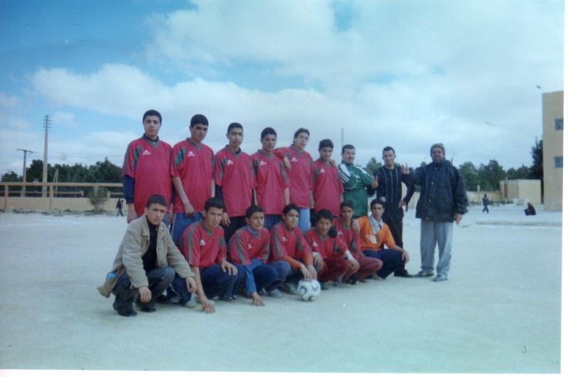 الفريق المدرسي Img00110