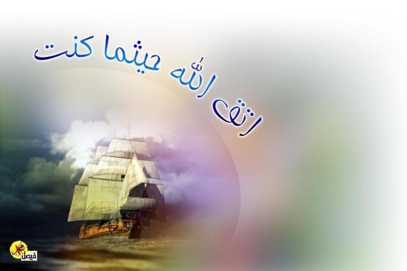خلفيااااااااااااااااااااات اسلامية 003910
