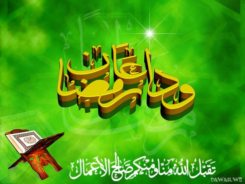 خلفيااااااااااااااااااااات اسلامية 012710