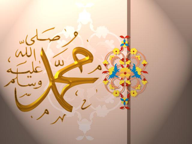 خلفيااااااااااااااااااااات اسلامية Mohamm10