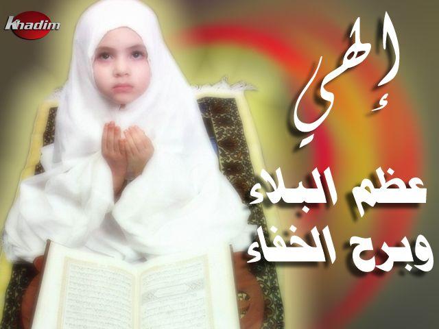 خلفيااااااااااااااااااااات اسلامية Salat10