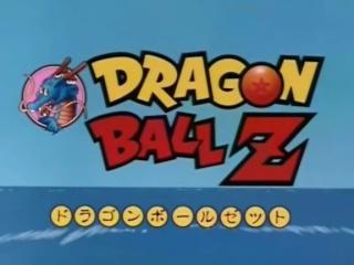 História do Dragon Ball Dragon11