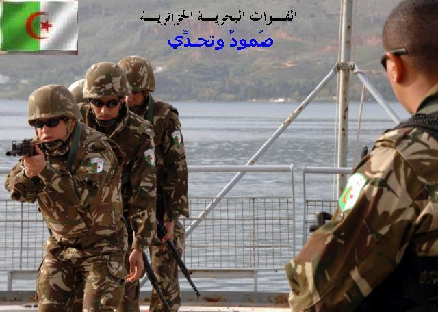القوات البحرية الجزائرية Algeri10