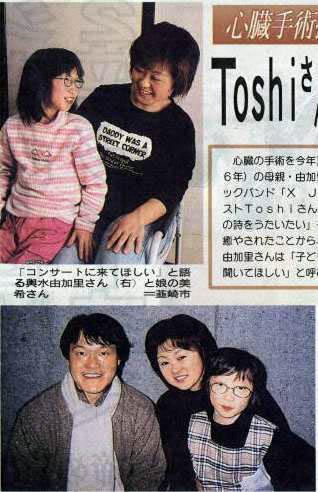 Photos de Toshi - Page 3 Vstosh10