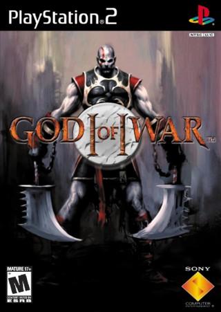 God of War 2(análise) 55205311