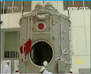 Shenzhou 7 (25 sept 08) - Page 4 1010