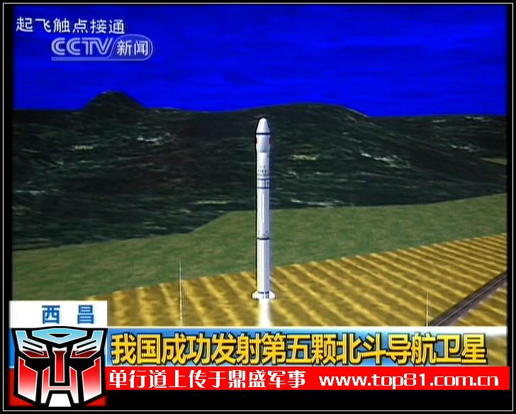 [Chine] Lancement CZ-3A / COMPASS 2 - IGSO (01/08/2010)   1011