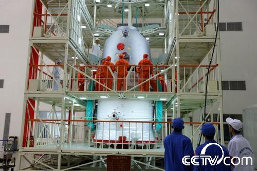 Shenzhou 7 (25 sept 08) - Page 4 110