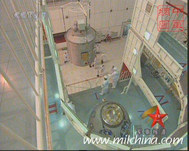 Shenzhou 7 (25 sept 08) - Page 4 1110