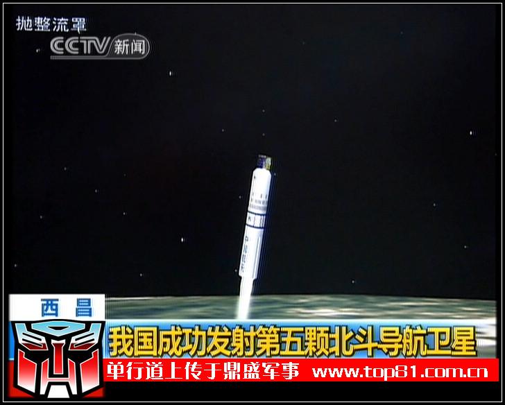 [Chine] Lancement CZ-3A / COMPASS 2 - IGSO (01/08/2010)   1111
