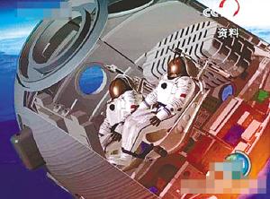 Shenzhou 7 (25 sept 08) - Page 4 112