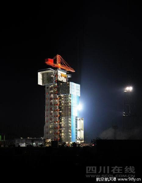 [Chine] Lancement CZ-3A / COMPASS 2 - IGSO (01/08/2010)   116