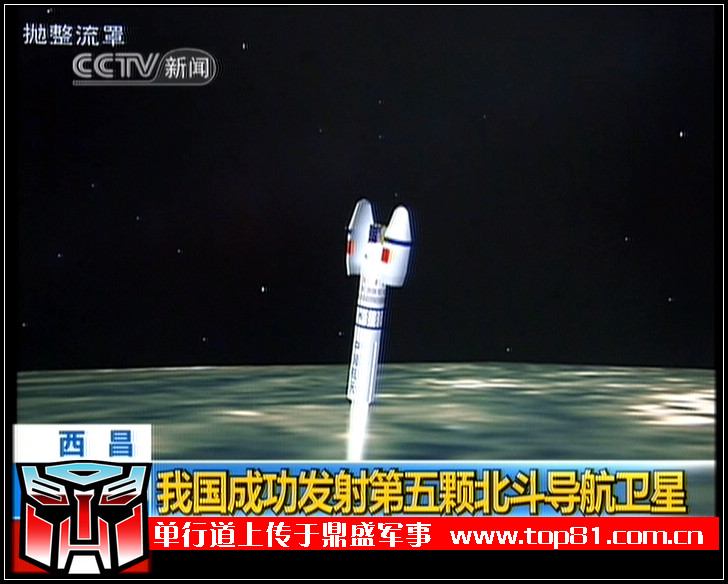 [Chine] Lancement CZ-3A / COMPASS 2 - IGSO (01/08/2010)   1211