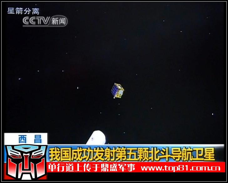 [Chine] Lancement CZ-3A / COMPASS 2 - IGSO (01/08/2010)   1411