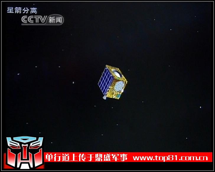 [Chine] Lancement CZ-3A / COMPASS 2 - IGSO (01/08/2010)   1511